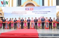 Les Journées de Ho Chi Minh-Ville à Vientiane