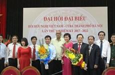 L'Association d'Amitié Vietnam - Cuba de Hanoi œuvre pour l'essor des relations bilatérales