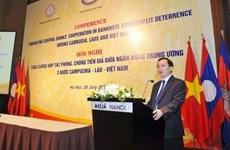 Vietnam-Cambodge-Laos : renforcer la coopération dans la lutte contre la fausse monnaie