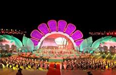 Lâm Dông: préparation du 7e Festival des fleurs de Da Lat