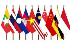 Bientôt l'exposition photographique «La terre et les hommes de l'ASEAN» à Hanoi