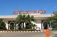 Renforcement des liens de coopération entre Kon Tum et les provinces laotiennes du Sud