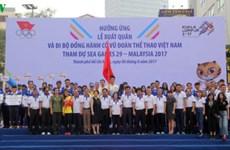 Marche de soutien aux sportifs vietnamiens participant aux SEA Games 29