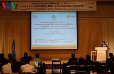 Célébration du 50e anniversaire de la fondation de l'ASEAN au Japon