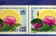 Emission d'un timbre postal saluant le cinquantenaire de l'ASEAN