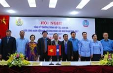 Resserrement de la coopération syndicale Vietnam-Laos