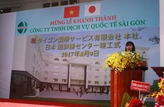 Inauguration d'un centre d'enseignement du japonais