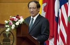 Célébration du 50e anniversaire de l'ASEAN en Indonésie et au Laos