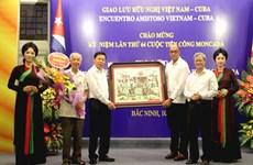Célébration du 64e anniversaire du soulèvement de La Moncada à Bac Ninh