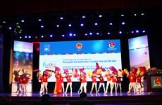 Le Vietnam célèbre la Journée internationale de la Jeunesse