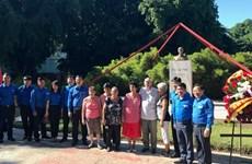 Visite du buste du Président Hô Chi Minh et du village de Bên Tre à Cuba