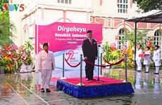Célébration du Jour de l'indépendance de l'Indonésie à Hanoï