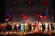 Vietnam-Laos-Cambodge : échanges artistiques d'amitié