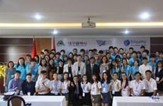 Programme d'échange entre étudiants du Vietnam et de la République de Corée