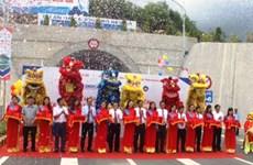 Inauguration du tunnel routier sous les cols Ca et Cô Ma à Phu Yen