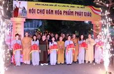 Semaine de la culture bouddhique à Ho Chi Minh-Ville