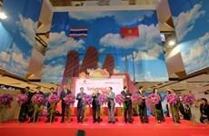 Les entreprises vietnamiennes approchent le marché de vente en détail thaïlandais