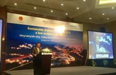 Vietnam-Allemagne : perspectives de coopération dans l'énergie durable