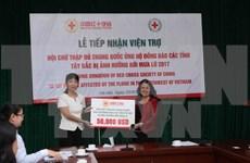 La Croix-Rouge chinoise soutient les victimes des inondations au Vietnam