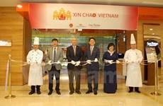 Présentation de la gastronomie vietnamienne à Séoul