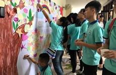 Compte rendu du 5e Forum national des enfants 2017