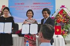 Ouverture de l'Institut international des Technologies de Dà Nang