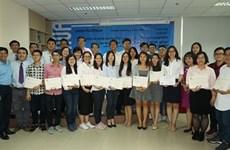 Les Prix d'Excellence aux meilleurs étudiants francophones