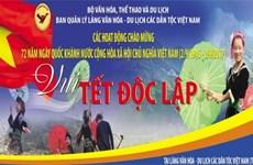 Le «Têt de l'Indépendance» au Village culturel et touristique des ethnies du Vietnam