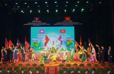 Ha Tinh renforce sa coopération avec des localités laotiennes