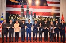 Célébration du 60e anniversaire de la Fête nationale de Malaisie à Hanoï