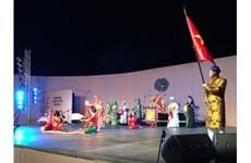 Le Vietnam participe au festival international de la culture folklorique en Grèce