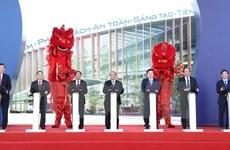 Les travaux débuteront lors du premier complexe de construction automobile du Vietnam