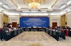Le Vietnam participe à une conférence de l'UIP à Pékin
