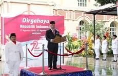 Réception en l'honneur de la Fête nationale de l'Indonésie