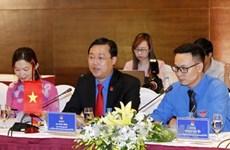 Renforcer la coopération, l'amitié et la solidarité entre les jeunes vietnamiens et laotiens