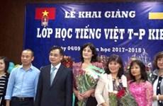 Ouverture d'une classe de langue vietnamienne à Kiev