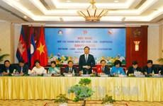 Intensification de la coopération entre les jeunes Vietnam-Laos-Cambodge
