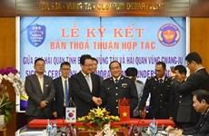 Vietnam - R. de Corée : renforcement de la coopération décentralisée dans la douane