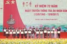 Célébration de la Journée traditionnelle du Tribunal populaire