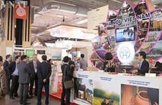 Promotion du tourisme en France