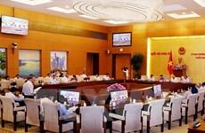 Le Comité permanent de l'AN veut assainir la concurrence
