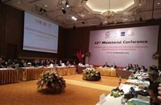Conférence ministérielle du programme de coopération économique de la GMS
