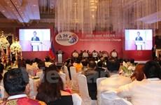 L'AIPA-38 s'oriente vers la Communauté de l'ASEAN substantielle