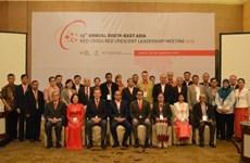 Ouverture de la Conférence de leadership des sociétés de la Croix-Rouge et du Croissant-Rouge