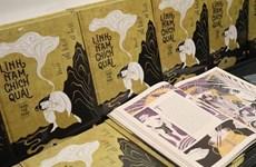 """Table ronde """"Le passé vivant"""" et présentation du livre d'art Linh Nam chich quai"""
