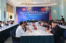 Les relations commerciales Vietnam-Chine continuent de se développer fortement