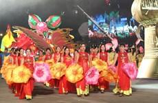 La première Fête culturelle de l'ethnie Dao