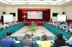Séminaire Vietnam-Etats-Unis sur le droit pénal et la procédure judiciaire