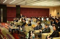 Présentation des atouts du Centre aux investisseurs thaïlandais