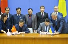La 14e réunion du Comité intergouvernemental Vietnam-Ukraine